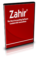 Zahir Accounting Enterprise 5.1 Full Crack 1