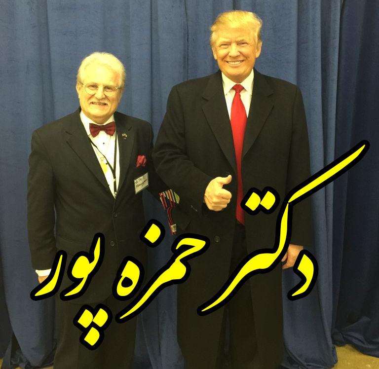 دکترین ترامپ