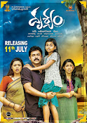 Drushyam Movie Wallpapers and Posters-thumbnail-16