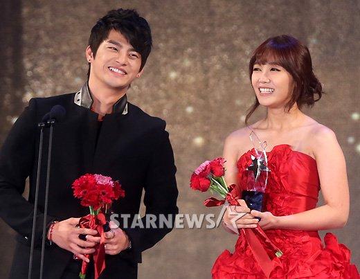 Seo In Guk & Eunji A-Pink 01