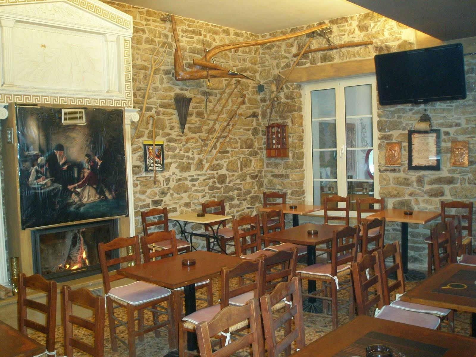 """Παραδοσιακο καφενειο """"Ο Μπιστολας"""""""