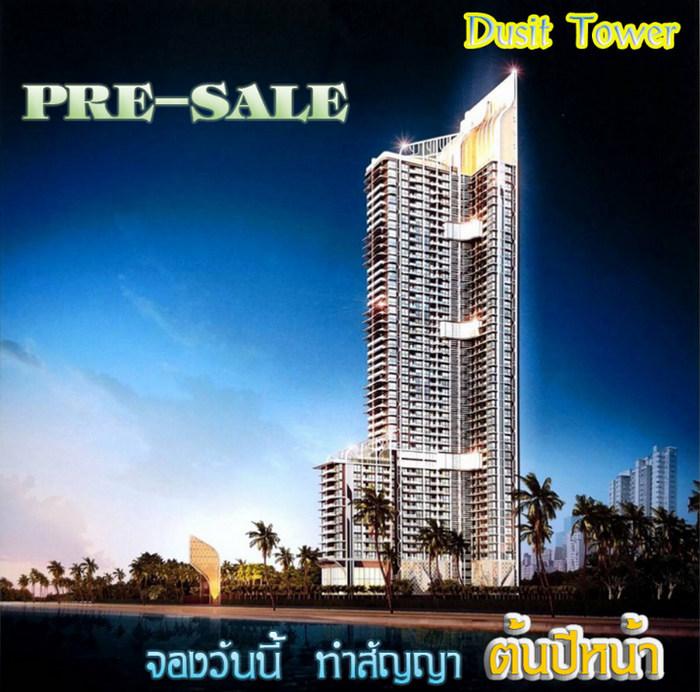 Condo Dusit Grand Tower