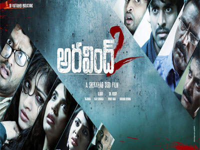 Watch Aravind 2 (2013) Telugu Movie Online