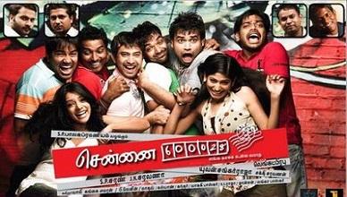 Chennai 600028 Movie Online
