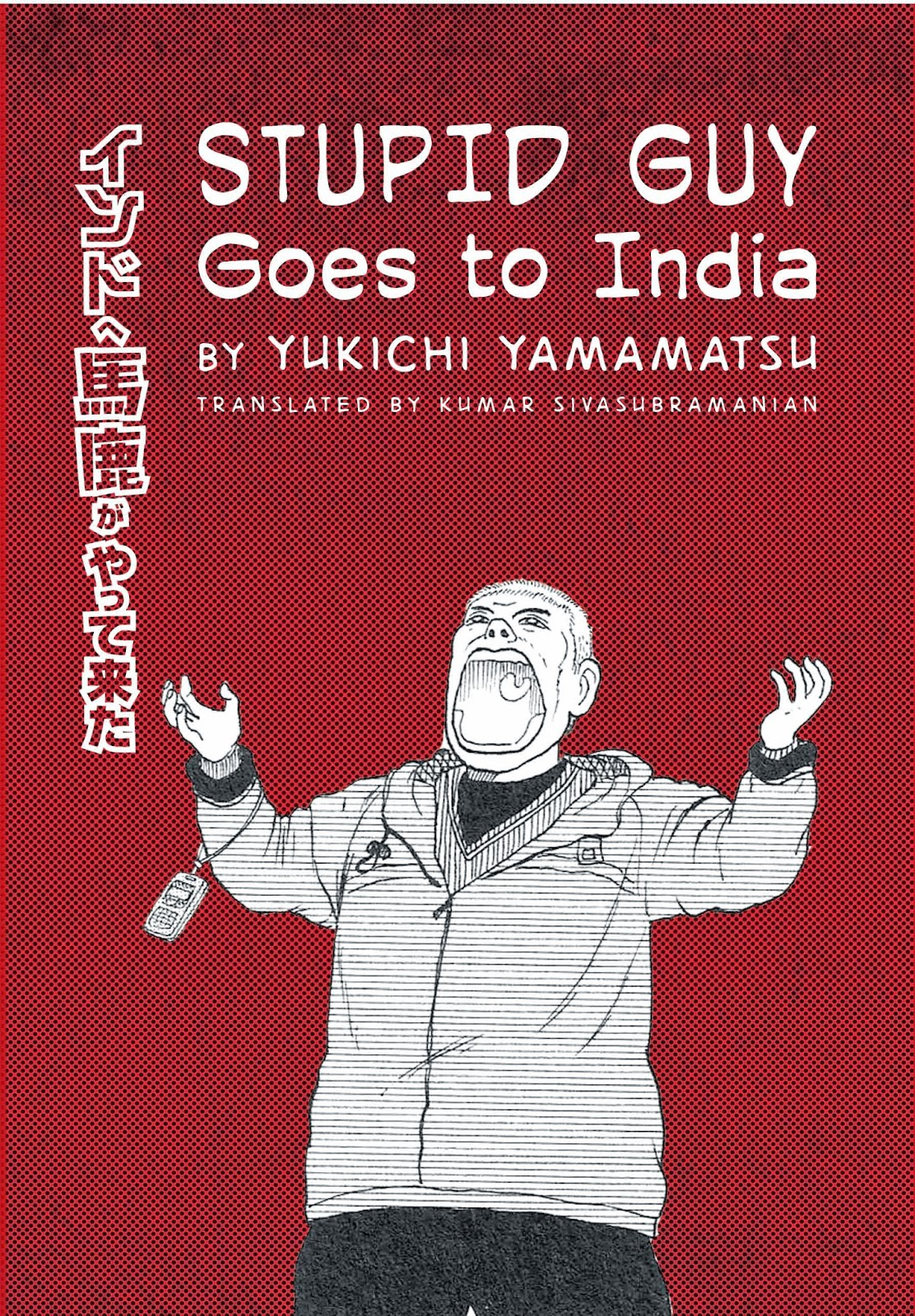 http://www.spdbooks.org/Producte/9789381626399/stupid-guy-goes-to-india.aspx