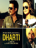 Dharti New Punjabi Movie Songs