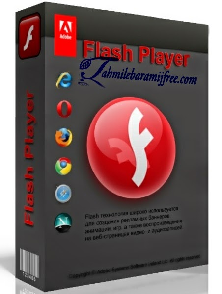تحميل برنامج Flash Player 14.0.0.111