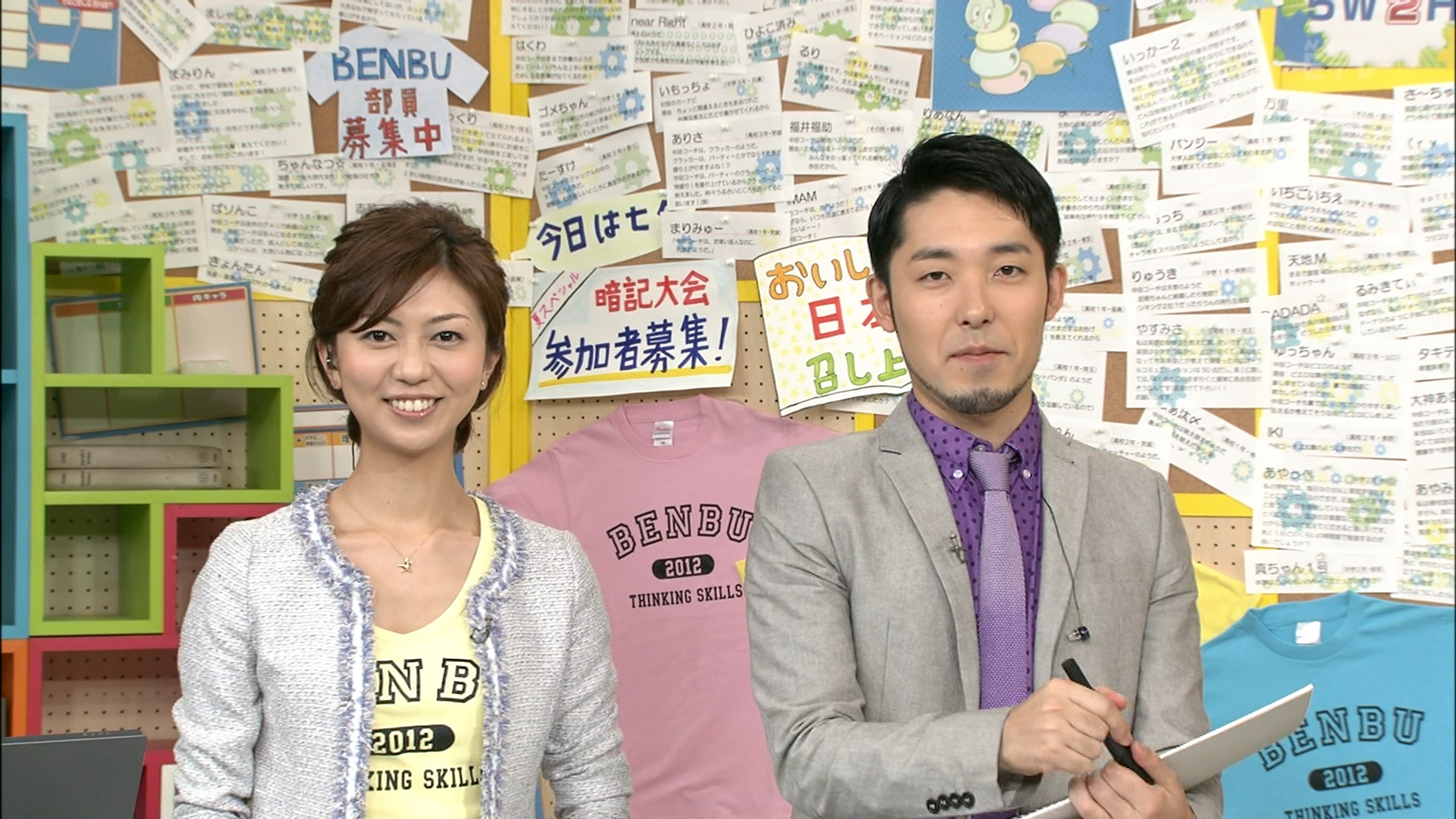 渡邊佐和子の画像 p1_19