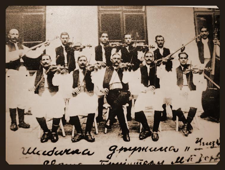 Cicvarići 1927g.