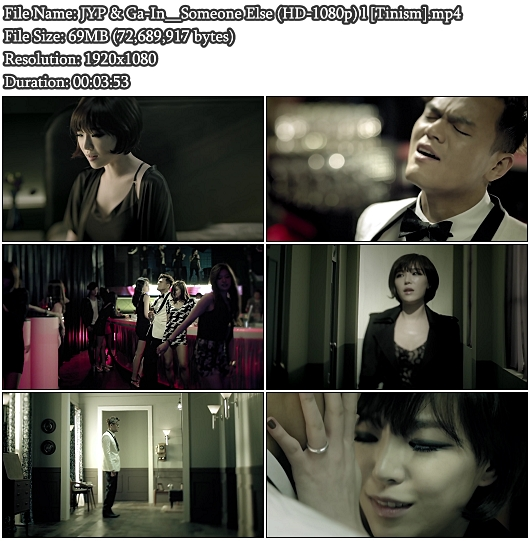 MV JYP & Ga-In - Someone Else (HD 1080p)