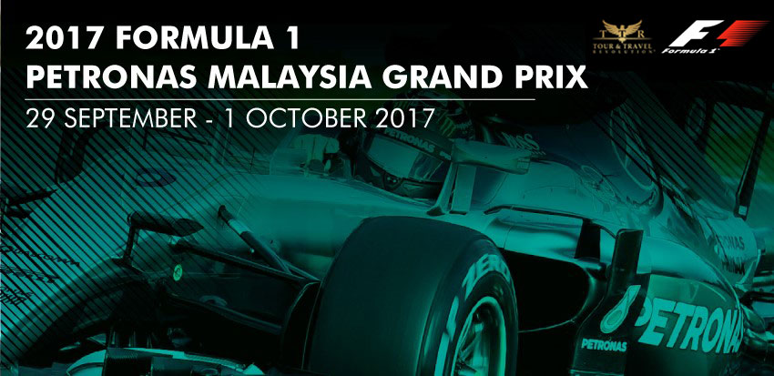 RACING TOUR F1 GP 2017