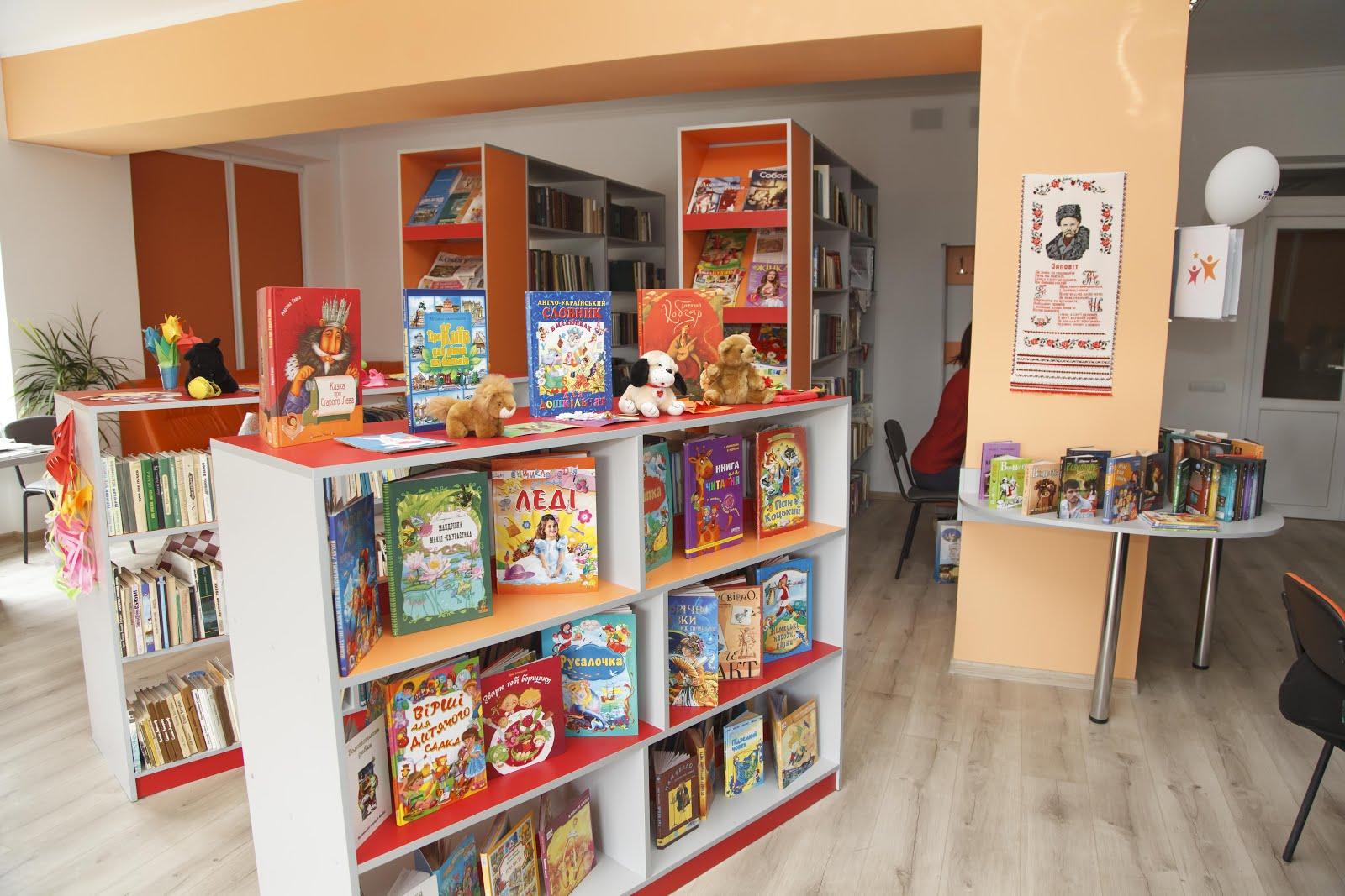 Сховище книг чи центр спільнот: куди рухаються українські бібліотеки.