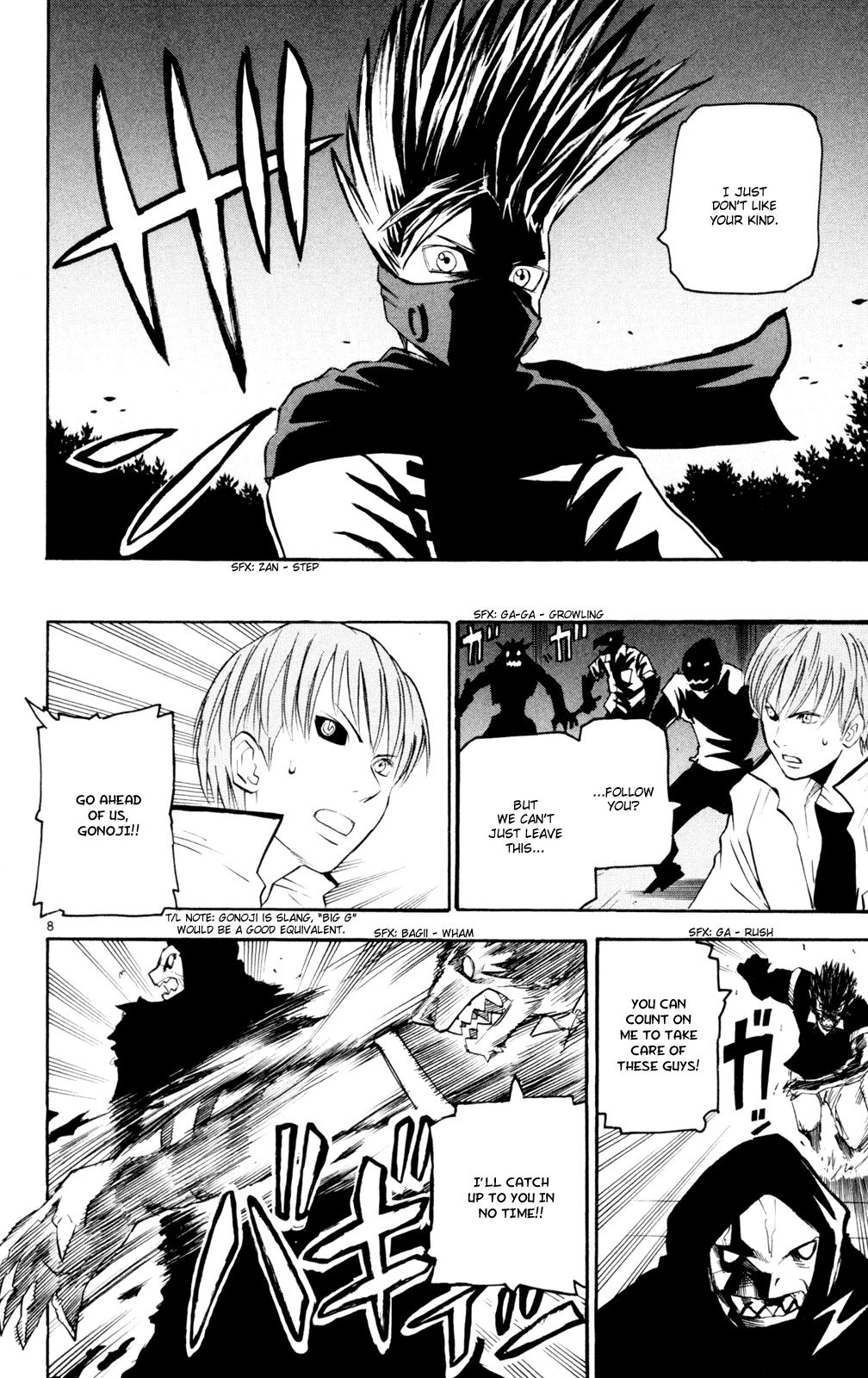 Kurozakuro - Chapter 54