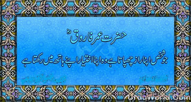 Hazrat Adam Movie In Urdu http://payamberislamic.blogspot.com/2012/07/hazrat-umar-ra-quotes-in-urdu.html