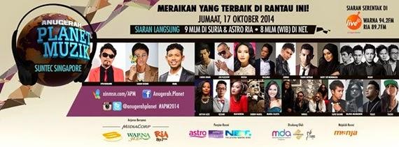 Pemenang Anugerah Planet Muzik APM 2014