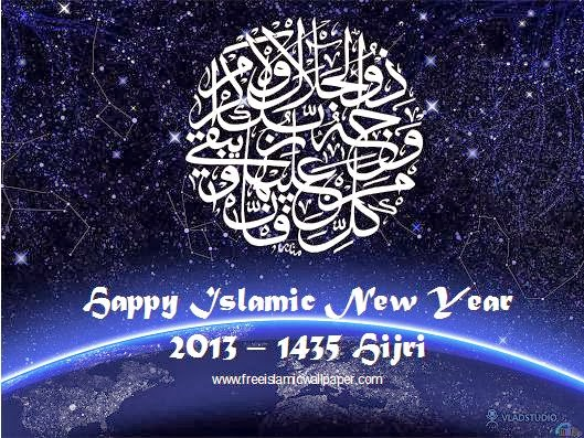 Happy Islamic New Year 2013 1435 Ashura