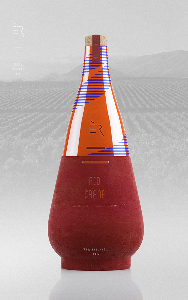 Chinese Bespoke Wine On Packaging Of The World Creative