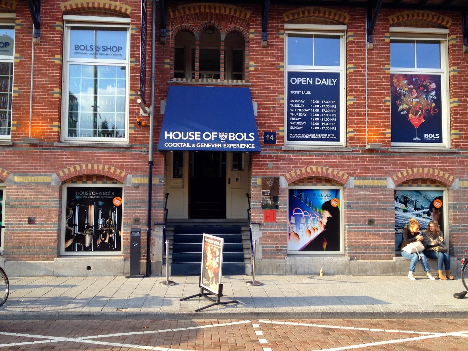 Amsterdam Museum Quarter Museumnacht