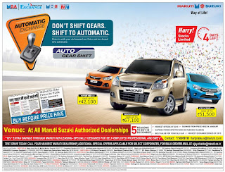 Great offers on Maruthi Suzuki AGS cars | Festive season Exchange offers, discounts on Maruthi Suzuki cars