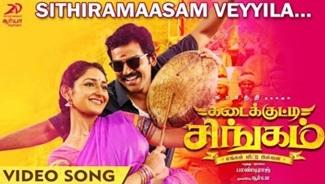Kadaikutty Singam – Sithiramaasam Veyyila Video | Tamil Video | Karthi, Sayyeshaa | D. Imman
