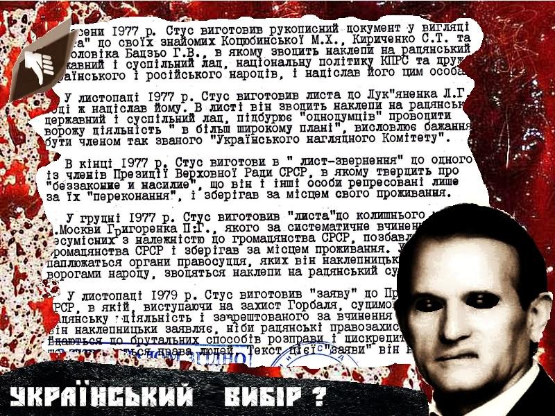 Под Генпрокуратурой провели митинг с требованием арестовать Медведчука, - нардеп Левус (обновлено) - Цензор.НЕТ 8196