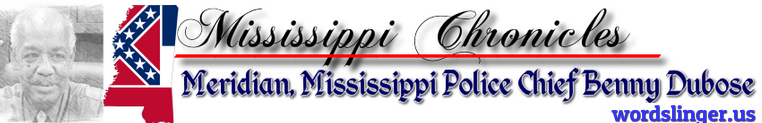 http://www.picayune.us/ms-benny-dubose.html