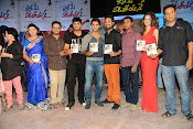 Pyar Mein Padipoyane Audio release photos-thumbnail-2