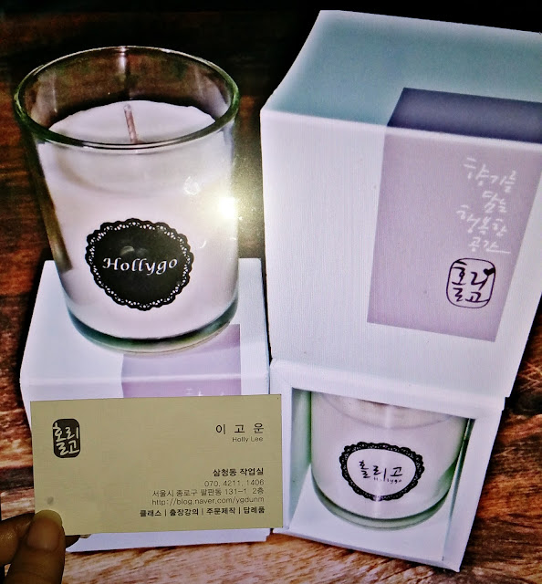 Holly Go Natural Scented Candle | www.meheartseoul.blogspot.sg