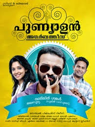 new malayalam movies watch online free without downloading