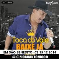Toca Do Valle