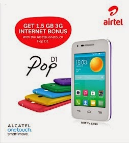 airtel+Alcatel+One+Touch+Pop+D11.5+GB+airtel+3G+Internet, airtel-alcatel-lucent,  airtel-alcatel-joint-venture,  airtel-alcatel,  airtel-alcatel-deal,  airtel-alcatel-news, bharti-airtel-alcatel-lucent,  bharti-airtel-alcatel,  unlock-airtel-alcatel modem,  airtel-africa-alcatel-lucent,  airtel-buys alcatel,  airtel-alcatel-one touch,  airtel-alcatel-mobile,  airtel-alcatel-lucent,  airtel-alcatel-cell,  airtel-alcatel-fierce,  airtel-alcatel-phones,  airtel-alcatel-phone, airtel-alcatel-philippines