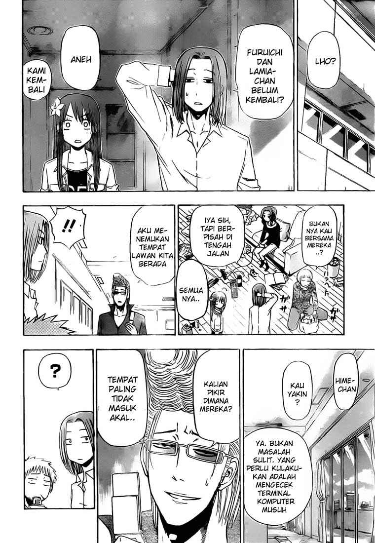 baca manga beelzebub 103