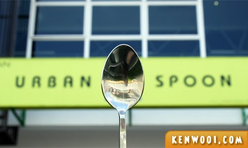 urban spoon spoon