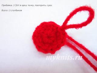Описание вязания крючком