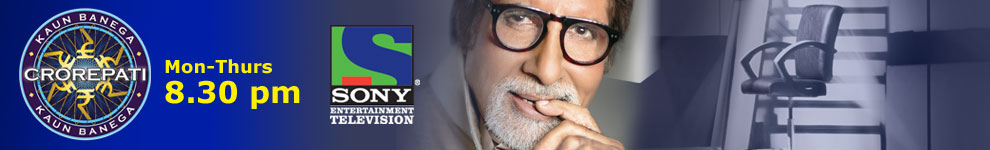 The KBC7 : 2013 Sony TV Game Show | Watch Episode Questions, Videos, Photos, and Gossips of Contestants with Amitabh Bachchan| Visit kbcofficial.in | Registration Questions.