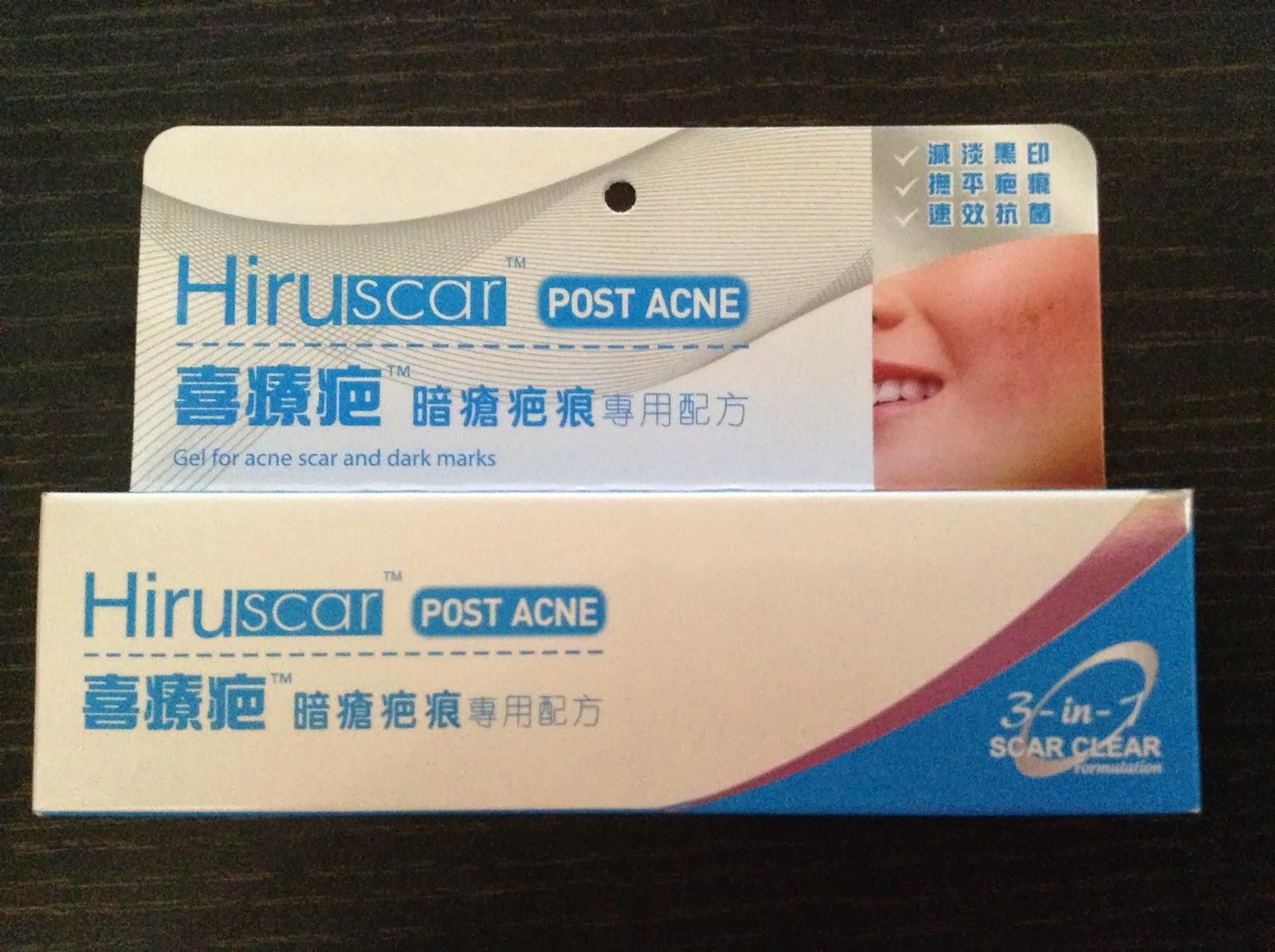 >>淡印之極致*Hiruscar Post Acne 暗瘡疤痕專用配方