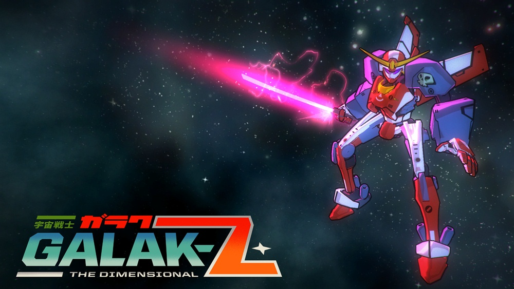Galak-Z The Dimensional Download Poster