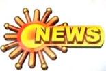 Sun News @ 03:30pm 17.01.2013