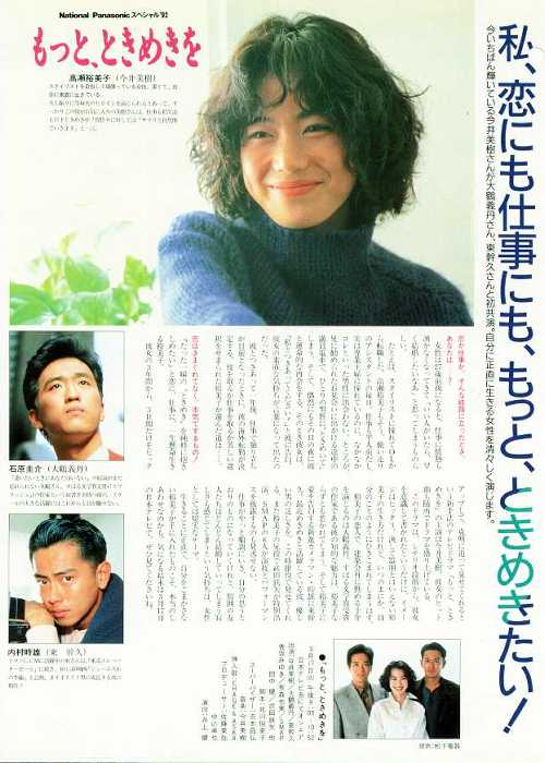 Short Hair Styles☀Miki Imai