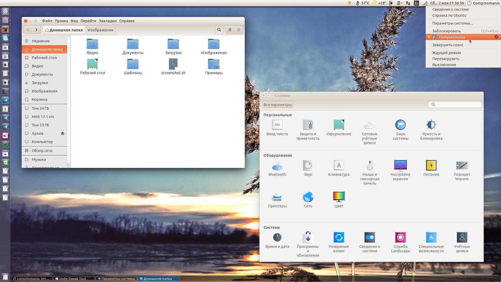 Несколько рабочих столов в Windows 10 - Microsoft Support 68