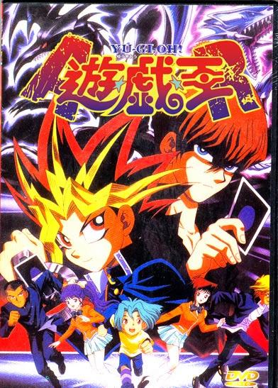 Yu-Gi-Oh! O Filme - Legendado - 1999