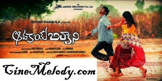 Avakai Biryani Telugu Mp3 Songs Free  Download  2008