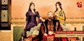 mera sultan episode 59 on geo kahani 15th july 2013 watch mera sultan