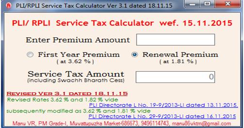 re-revision of pli  rpli service tax   ready