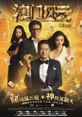 From Vegas to Macau II (2015) BluRay + Subtitle