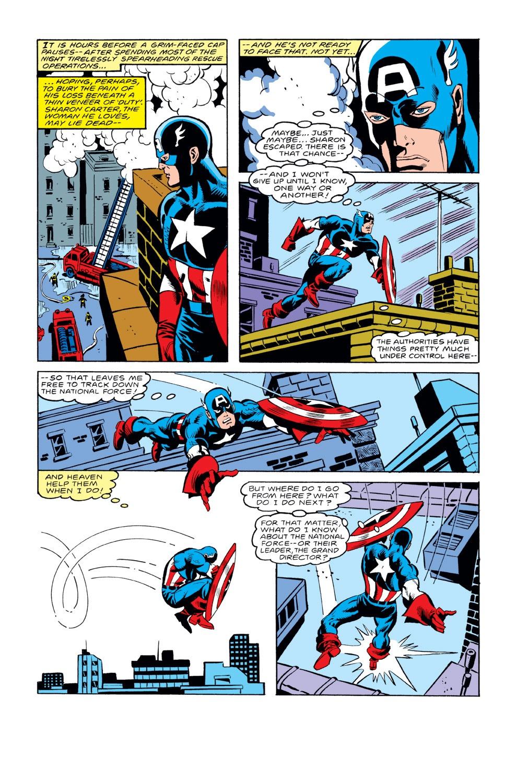 Captain America (1968) Issue #233 #148 - English 10