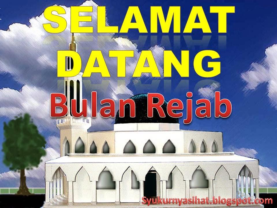 Doa Bulan Rejab