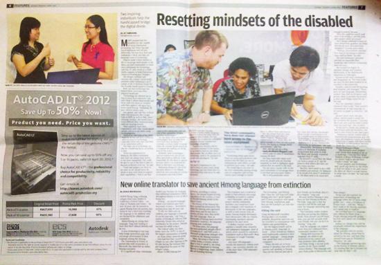Deaf Boleh! Malaysia blog featured in The Star Newspaper! | Deaf ...
