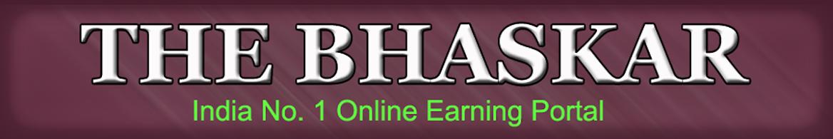 The Bhaskar