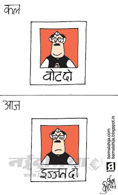 parliament, mp, arvind kejriwal cartoon, corruption cartoon, corruption in india, indian political cartoon